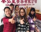 广西南宁最好的美甲学校,南宁学美甲哪里好