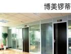 长沙办公隔断 高隔间 活动隔断 玻璃隔断 可定制