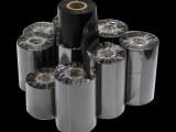 供应碳带 蜡基碳带 水洗唛碳带