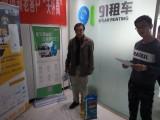 厢式货车租赁丨北京货车租赁,北京新能源货车出租