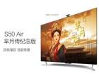 闲置转卖全新乐视S50 air 芈月传版智能电视