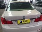 宝马7系2010款 730Ld 3.0T 自动 柴油版(进口)