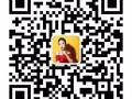 北京劲家庄红薏米芡实茶招商加盟