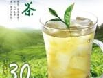 coco奶茶加盟备受创业者选择的原因是什么都可奶茶加盟