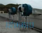 五金厂打磨除尘设备 八长环保打磨粉尘处理装置