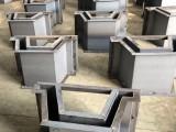 口碑好的鑫譯德邊溝流水槽鋼模具,水利u型流水槽鋼模具