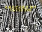钢丝绳防护网型号 四川边坡防护网 主动防护网单价