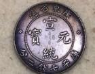 北京古钱币交易平台
