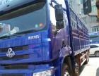 低售2014年霸龙、乘龙9米6货车、手续全可贷款、可过户