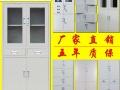重庆办公家具厂批发文件柜 铁皮柜 实木文件柜图片批发