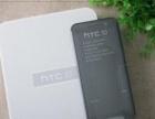 2K屏幕 这就是HTC 10国行3299元