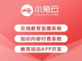 广西数据云安全的系统制作公司