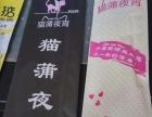 莱芜一次性烤鱼餐具包筷子+纸巾+牙签三合一