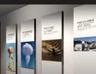 户内外广告牌 亚克力发光字LED灯箱企业文化墙