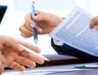 大连开发区新公司注册可提供地址