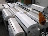 茂南旧货市场收购二手空调 二手中央空调冷库回收