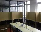 课外辅导班课桌椅培训桌椅书桌课椅课桌低价转让