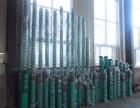 供应90KW热水温泉地热井潜水泵