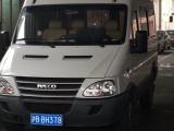 上海大众搬家小货车20元起步价4元一公里