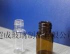 超成螺旋口管制玻璃瓶供应商