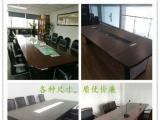 海量二手办公家具员工桌椅老板桌椅 沙发茶几 会议桌