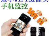 最小无线WIFI摄像头 高清微型码摄像机 手机平板近程监控 MD