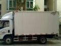 中山4米2货车出租,中山散货车出租,提前预定优惠!