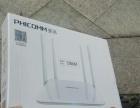 斐讯1200M双频路由器wifi
