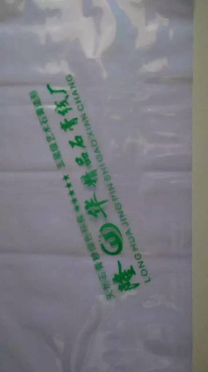 厂家生产直销 石膏线包装膜 PVC阴角线热收缩膜(图)