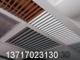 外墙铝方通价格 木纹铝方通