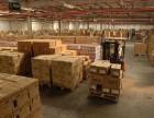 北京搬家搬厂物流公司/货运公司/托运公司