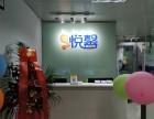 广州哪里有免费培训月嫂育婴师早教?