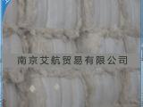 11S棉亚麻混纺纱 亚麻原料 欧洲麻 厂