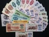 金银币纪念币连体钞纪念钞专业上门回收钱币纸币邮票