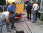 邓州市专业市政管道清淤 清底化粪池 大型管道疏通全