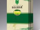 深圳地区 产品的包装设计在营销中起着举足轻重的作用