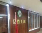 亿鑫车贷加盟 汽车租赁投资金额 10-20万元
