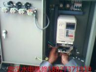 武昌水电维修 管道维修 水管安装18827371919