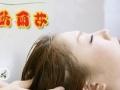 健康草本中药洗头养发好项目-瑞欧丽莎中药养发中心