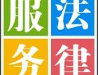 青浦婚姻房产律师,青浦刑事辩护律师,青浦合同纠纷律师