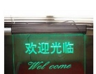 武汉制作易拉宝、展架、展会用品、价格优惠