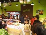成都社区生鲜连锁超市 生鲜超市加盟店榜 水果蔬菜超市加盟