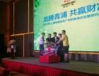 杭州启动球租赁 创意启动道具出租