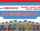 广州赛魔SSimer波箱油/变速箱油/清洗油 润滑