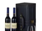 貝賽歐葡萄酒 貝賽歐葡萄酒誠邀加盟