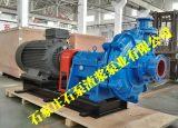 石家庄强大泵业,石家庄强大泵业渣浆泵轴承型号
