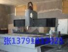 橱柜衣柜开料机 雕刻机板式家具加工中心