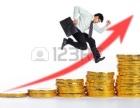 长乐区代理记账,工商注册,企业报税