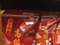 武夷山大红袍,凤凰高山单丛茶,云南红茶