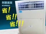 卡酷专利中央冷暖空调 商用中央热水工程 厂家直供 安装更方便